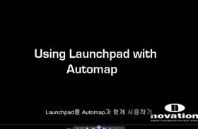 [런치패드 강좌] 6. Automap과 Launchpad