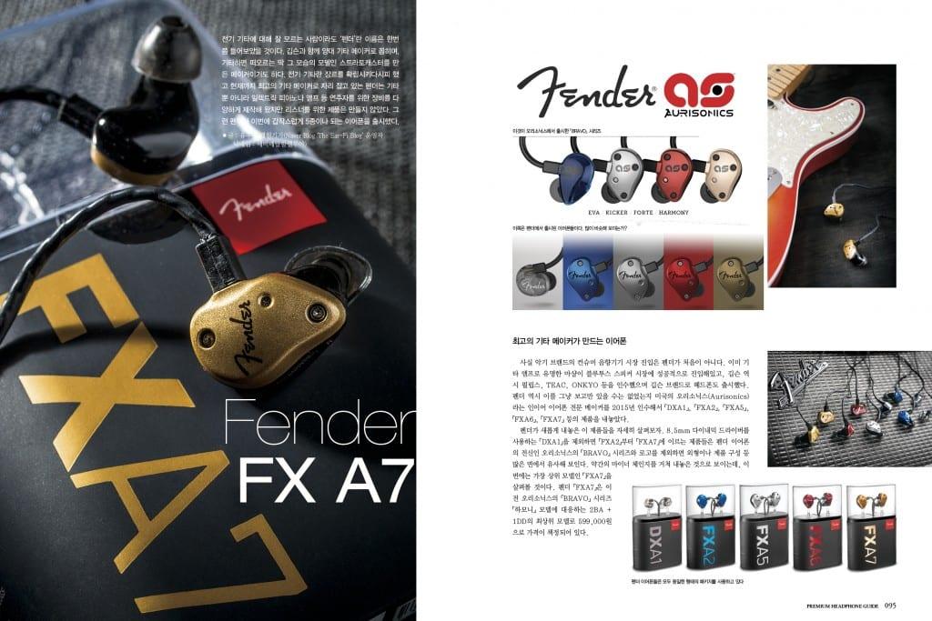 201607(094-099)Fender_FXA7