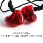 하이라이트 – 이기광 / Highlight – Lee Gi Kwang