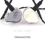 [Westone] ES50 웨스톤 커스텀인이어