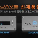 사운드캣, JAVS 신제품 X5-DAC Femto, X5-DDC Femto 출시
